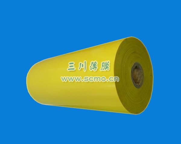 黄色保护膜