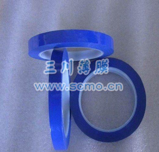 PCB电镀蓝膜