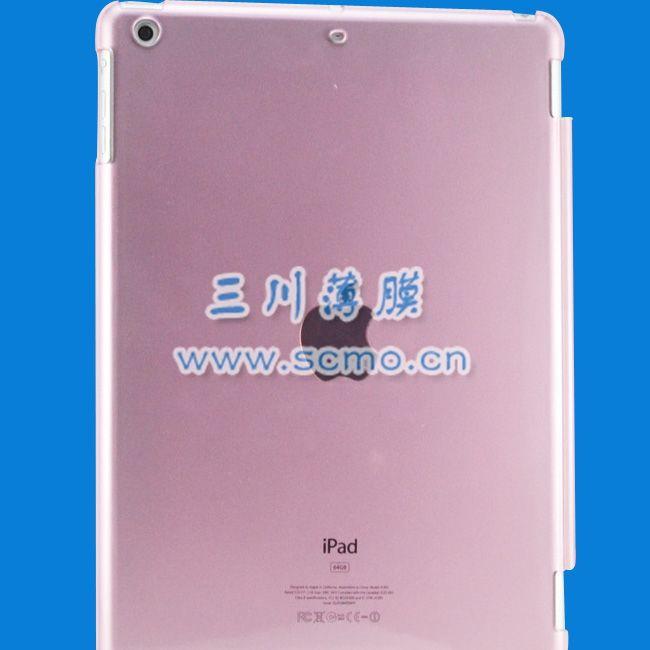 粉红色苹果电脑外壳