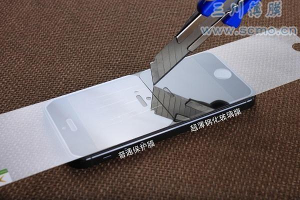 手机钢化贴膜