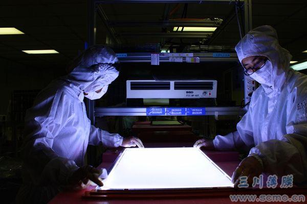 背光模组保护膜厂家