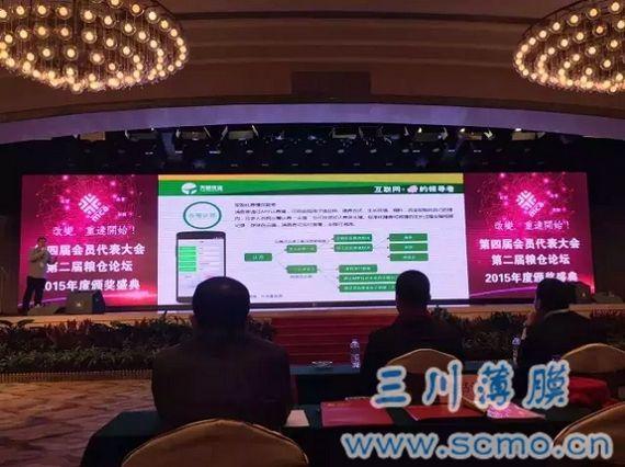 河北金木药业集团有限公司—金木集团·芃如国际