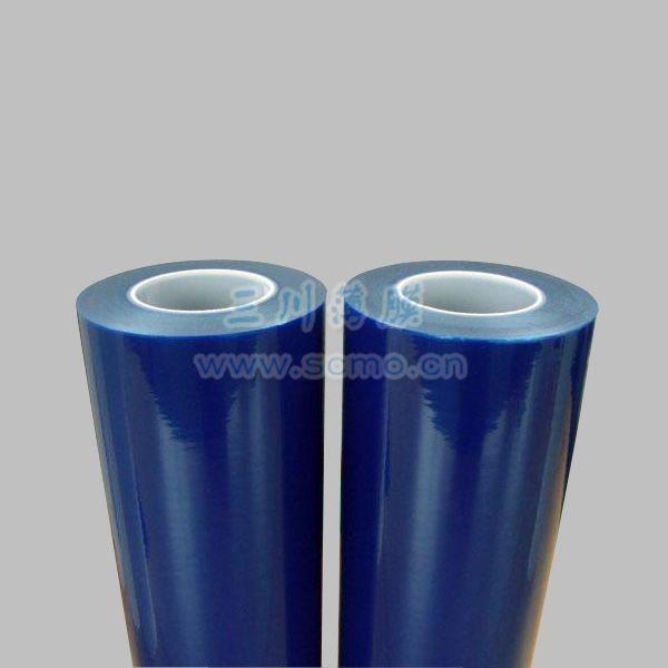 蓝色PVC保护膜卷材
