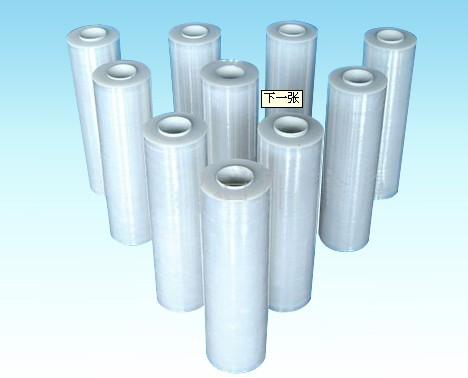PVC收缩吸塑膜