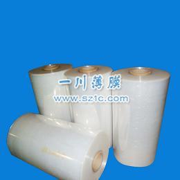 包装材料透明托盘膜