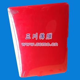 红色苹果电脑外壳 保护壳