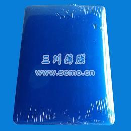 蓝色苹果电脑外壳 保护壳