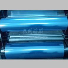 蓝色三层PET保护膜